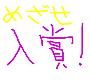 Cocolog_oekaki_2008_09_12_18_24